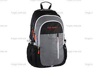 Школьный рюкзак «Кайт», K14-884-1