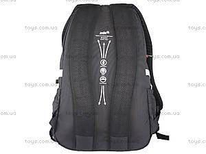 Школьный рюкзак «Кайт», K14-884-1, отзывы