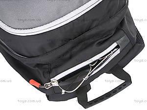Школьный рюкзак «Кайт», K14-884-1, цена