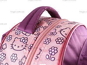 Школьный рюкзак «Хелоу Китти», HK14-525K, купить
