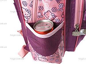 Школьный рюкзак «Хелоу Китти», HK14-525K, игрушки