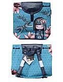 Школьный рюкзак Kinderline, KMBB-UT1-538, купить