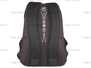 Школьный рюкзак Kite, K14-817-2, купить