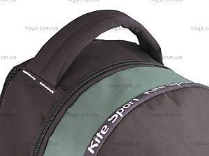 Школьный рюкзак Kite, K14-817-2, фото