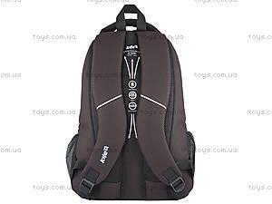 Школьный рюкзак Kite, K14-817-2, цена