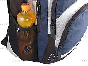Школьный рюкзак Kite Sport, K14-880, купить