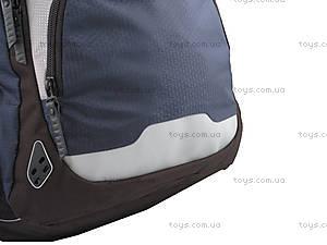 Школьный рюкзак Kite Sport, K14-880, отзывы