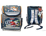 Школьный рюкзак «Летачки», PLAB-MT1-113