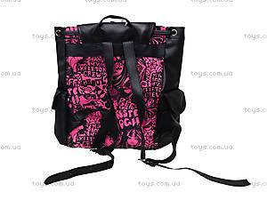 Школьный рюкзак «Монстер Хай», MHBB-RT3-534, купить