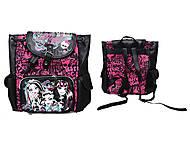 Школьный рюкзак «Монстер Хай», MHBB-RT3-534, отзывы