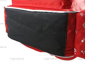 Школьный рюкзак Rachael Hale, R14-525K, купить