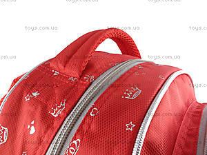 Школьный рюкзак Rachael Hale, R14-525K, фото