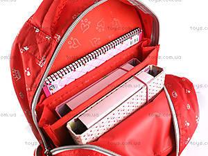Школьный рюкзак Rachael Hale, R14-525K, отзывы