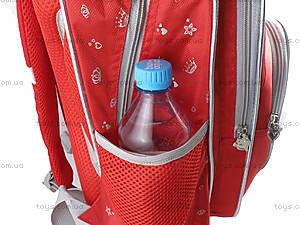 Школьный рюкзак Rachael Hale, R14-525K, цена