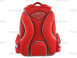 Школьный рюкзак Rachael Hale, R14-525K, игрушки