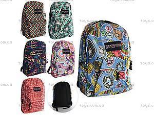 Школьный рюкзак с карманом и застежкой,