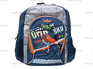Школьный рюкзак с мягкой спинкой, PLAB-MT1-988M, купить