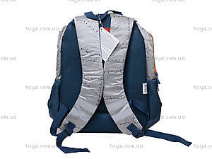 Школьный рюкзак с мягкой спинкой, PLAB-MT1-988M, фото