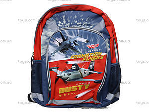 Школьный рюкзак с вентиляционной сеткой «Летачки», PLBB-RT2-988M, фото