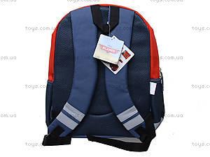 Школьный рюкзак с вентиляционной сеткой «Летачки», PLBB-RT2-988M, отзывы