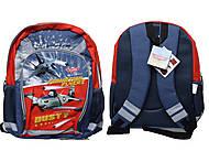 Школьный рюкзак с вентиляционной сеткой «Летачки», PLBB-RT2-988M