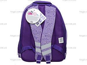 Школьный рюкзак с вентиляционной сеткой Pet Shop, LPBB-UT1-977, фото