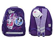 Школьный рюкзак с вентиляционной сеткой Pet Shop, LPBB-UT1-977