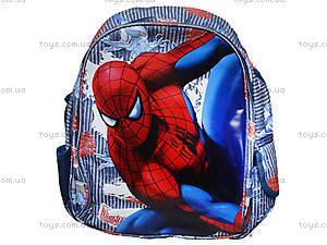 Школьный рюкзак «Спайдермен», SMMC-11T-977, фото