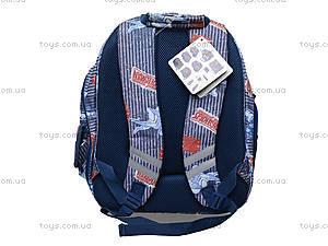 Школьный рюкзак «Спайдермен», SMMC-11T-977, отзывы
