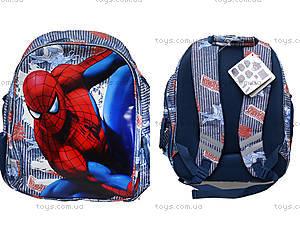 Школьный рюкзак «Спайдермен», SMMC-11T-977