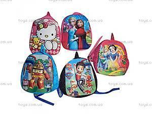 Школьный рюкзак среднего размера,