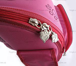 Школьный рюкзак-трансформер Rachal Hale, R14-528K, отзывы