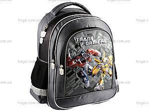 Школьный рюкзак Transformers, TF14-509K