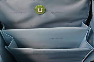 Школьный рюкзак Upixel Super class school, синий, WY-A019N, фото