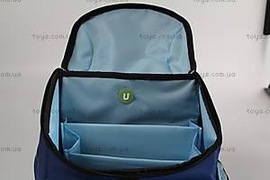 Школьный рюкзак Upixel Super class school, синий, WY-A019N, цена