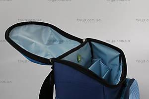 Школьный рюкзак Upixel Super class school, синий, WY-A019N, игрушки