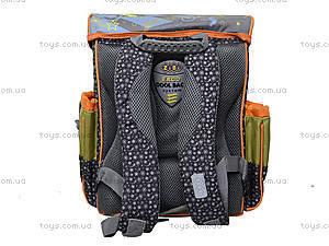 Школьный рюкзак Zibi Moto, ZB15.0118MT, фото