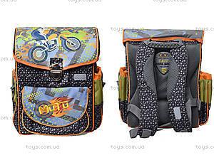 Школьный рюкзак Zibi Moto, ZB15.0118MT