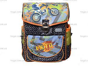 Школьный рюкзак Zibi Moto, ZB15.0118MT, цена