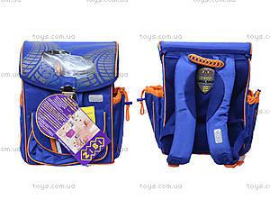 Школьный рюкзак Zibi Road, ZB15.0115RD