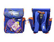 Школьный рюкзак Zibi Road, ZB15.0115RD, отзывы