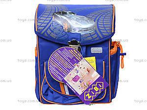 Школьный рюкзак Zibi Road, ZB15.0115RD, цена