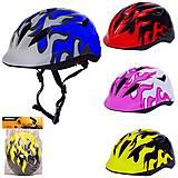 Защитный шлем 4 цвета (24.5*20см), SC21510, Украина