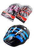 Защитный шлем для катания, разные цвета, BT-CPS-0013, toys.com.ua