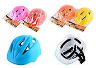 Защитный шлем, с вентиляцией, 5 цветов, BT-CPS-0015, магазин игрушек
