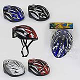 Шлем защитный 4 цвета (B31980), B31980, набор