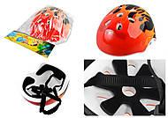 Шлем защитный для детей, в ассортименте, D26052, купить