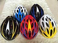 Шлем защитный 5 видов (B31989), B31989, доставка