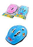Шлем детский спортивный, в ассортименте, F18455, отзывы