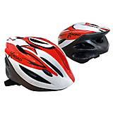 Шлем защитный велосипедный, VB-016, toys.com.ua